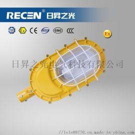 BFC8120一体式内场强光防爆灯-BFC8120-100W