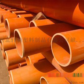 河北沧州轩驰CPVC电力保护管货源充足价格公道