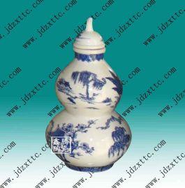 供应青花瓷酒瓶 厂家大量直销陶瓷酒瓶,  价格
