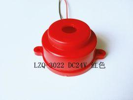 24V压电有源蜂鸣器 倒车蜂鸣器LZQ-3022