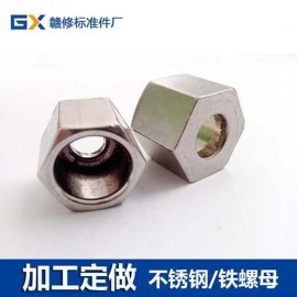 外六角螺母 不锈钢螺母 宁波标准件加工厂