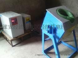 批量生产 30公斤25型黄铜熔炼炉 坩埚高温熔炼炉熔化炉