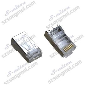 厂家批发 FTP水晶头 网络屏蔽水晶头 RJ45水晶头 铁壳水晶头