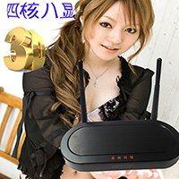 高田G6 八核GPU四核网络机顶盒,网络电视机顶盒子,网络播放器