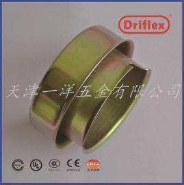 driflex 防水密封件 豁口金属环