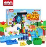欢乐客 小马过河亲子游戏拼装积木玩具早教启蒙六一儿童礼物