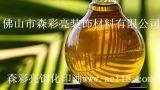 佛山玻璃馬賽克鋼化印油供應廠家
