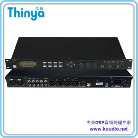 带光纤同轴输入前级效果器防啸叫效果器