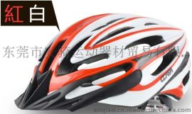 SMS S-5同款酷薩流線型一體成型龍骨自行車騎行頭盔裝備
