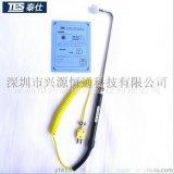 臺灣泰仕NR81533A彎頭L型固體表面模溫計熱電偶探頭