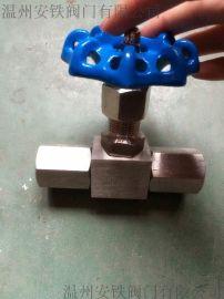 压力表针型阀 截止阀JJM8-64P 铸钢压力表截止阀不锈钢304截止阀
