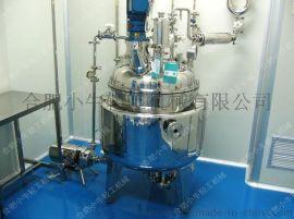安徽不鏽鋼反應釜,合肥不鏽鋼反應罐