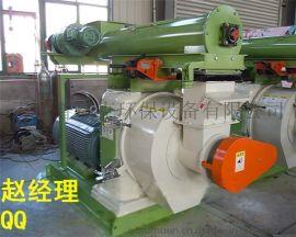 青岛富木林生产制造FW-H420木屑颗粒机/专业配置时产1-1.5吨颗粒燃料生产线设备/秸秆稻壳饲料制粒机