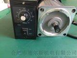 感应马达调速器可逆马达调速器微电机调速器