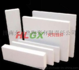 硅酸钙板工业炉1000度硅酸钙板