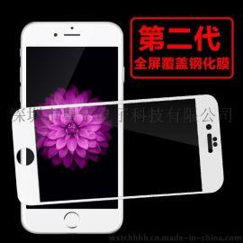 Remax/睿量 iPhone6钢化玻璃膜 苹果6全屏覆盖钢化高清保护贴膜6Plus手机膜