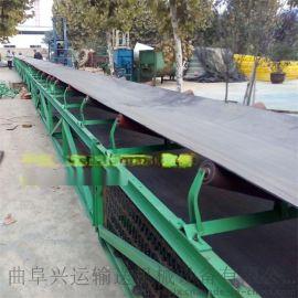 供应大倾角粮食输送机械 轻型仓用粮食输送机价格y2