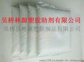 母料专用铝酸酯偶联剂林源厂家直销
