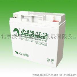 九江劲博铅酸蓄电池系列JP-HSE-17-12 大多设备可用
