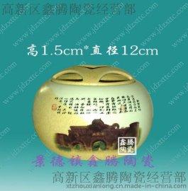 茶叶包装陶瓷罐 陶瓷罐子厂家定做