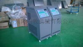 镁合金压铸模温机,镁合金压铸模温机厂家