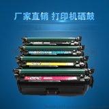 最新上市HPCF330彩鼓 适用HPM651打印机彩色硒鼓