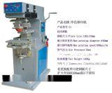 S1單色中型氣動移印機 (鋼板可擴大至350X150mm)