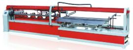 环龙全自动数控工业纸管精切机