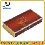 钱包包装盒定做 包装盒印刷