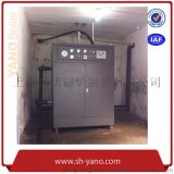 紅雙喜體育用品員工洗浴用240KW電熱水鍋爐 常壓電熱水鍋爐