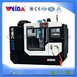 工厂直供 可定制 数控线轨 立式加工中心 VMC850CNC加工中心数控铣床
