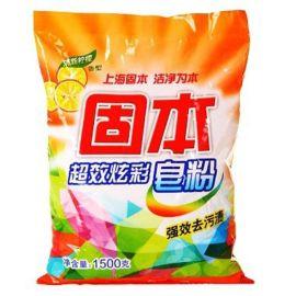 深圳日用品包装袋生产厂家,洗衣粉、卫生纸包装袋厂家批发