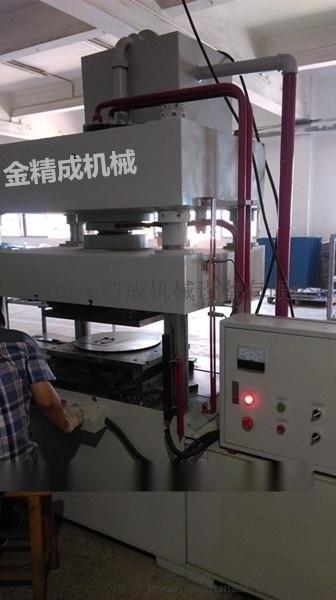佛山小型液压机生产厂家