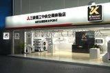 三菱重工中央空调,商用系列深圳销售冠军