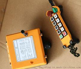工业无线遥控器F21-8S