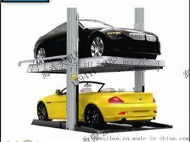 双柱式车库停车举升机 电子锁汽车车位举升机
