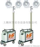 上海河圣供应LED移动应急升降照明车
