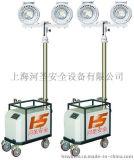 上海河聖供應LED移動應急升降照明車