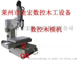 CNC1207A数控三轴木模机 铸造木模机 数控镂铣机 数控门芯板加工中心