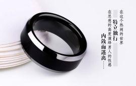 霸气男士商务型钨金戒指饰品简约时尚