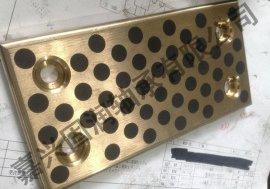 模具导向标准件-铜合金石墨导板