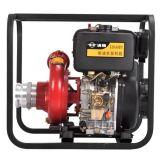 農用4寸柴油抽水機HS40PI