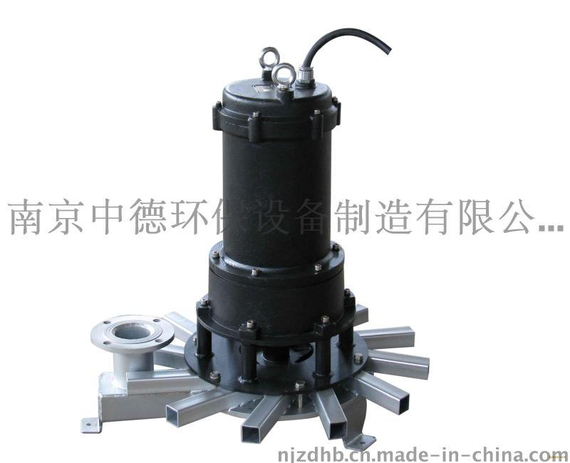 新型QXB型潛水離心曝氣機,沉水式曝氣機