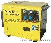 5kw汽油发电机组/汽油发电机组