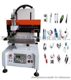 小型高精密丝网印刷机