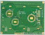 PCB线路板  线路板厂家  PCB  线路板