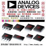 adi晶片IC AD5206BRUZ10原裝 AD5206BRUZ10