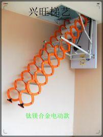 兴旺阁楼伸缩楼梯,电动伸缩楼梯厂家