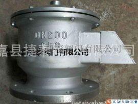 温州现货供应GFQ不锈钢呼吸阀