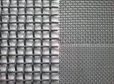 本司大量生產各種軋花網